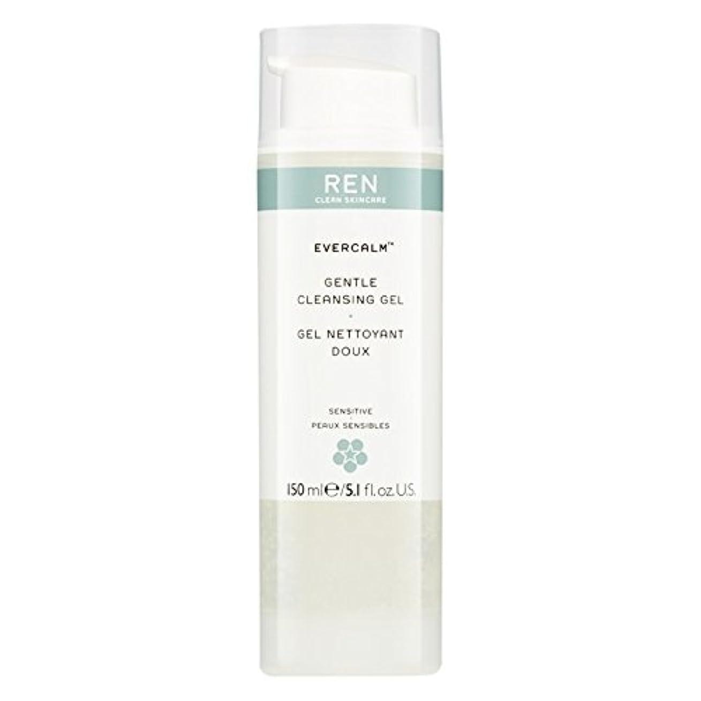 脈拍好ましい飛ぶRen Evercalm優しいクレンジングジェル、150ミリリットル (REN) (x6) - REN Evercalm Gentle Cleansing Gel, 150ml (Pack of 6) [並行輸入品]