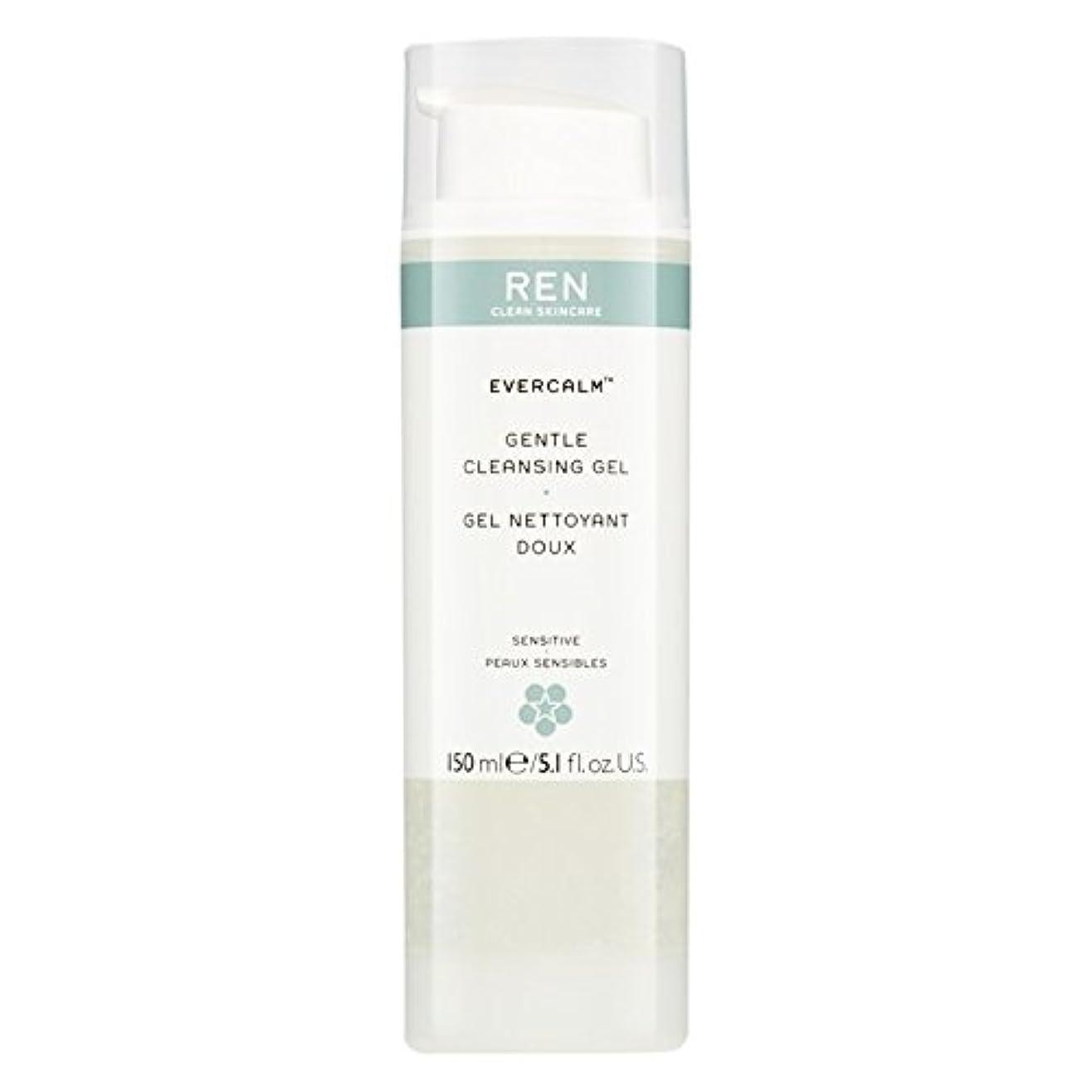 依存ペデスタルかび臭いRen Evercalm優しいクレンジングジェル、150ミリリットル (REN) (x2) - REN Evercalm Gentle Cleansing Gel, 150ml (Pack of 2) [並行輸入品]