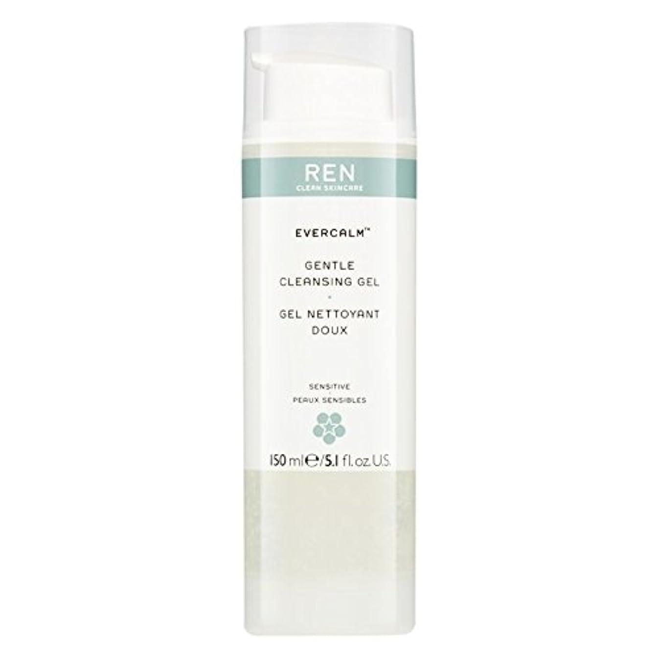 エントリ気難しい予想外Ren Evercalm優しいクレンジングジェル、150ミリリットル (REN) (x2) - REN Evercalm Gentle Cleansing Gel, 150ml (Pack of 2) [並行輸入品]