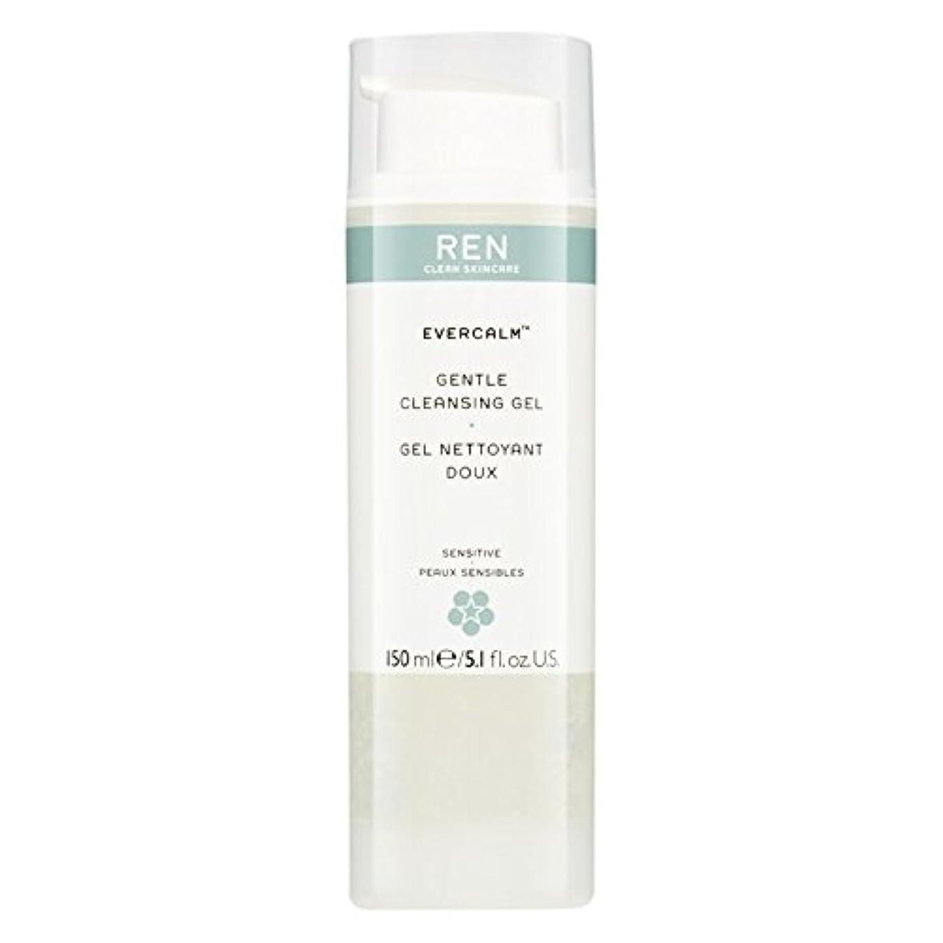 従事する見えない特徴Ren Evercalm優しいクレンジングジェル、150ミリリットル (REN) (x2) - REN Evercalm Gentle Cleansing Gel, 150ml (Pack of 2) [並行輸入品]