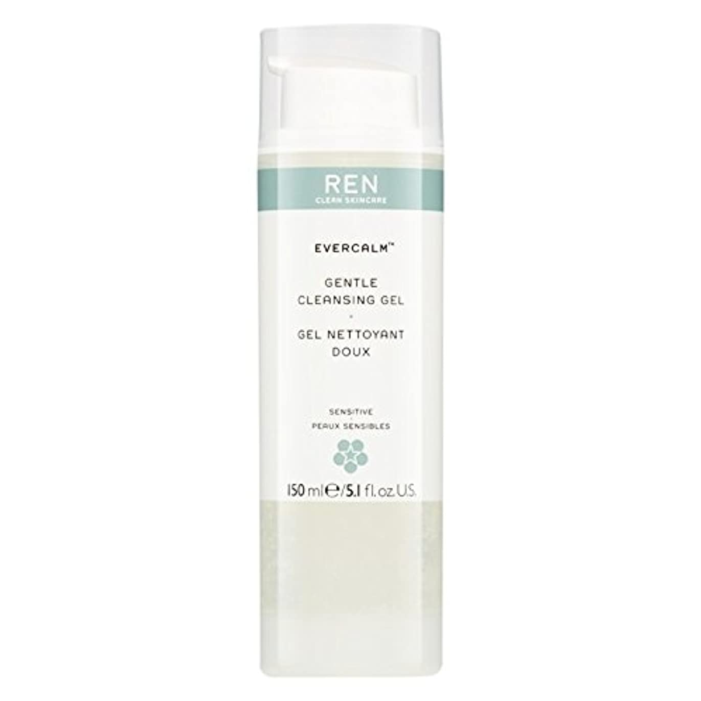 拒否誰も料理Ren Evercalm優しいクレンジングジェル、150ミリリットル (REN) - REN Evercalm Gentle Cleansing Gel, 150ml [並行輸入品]
