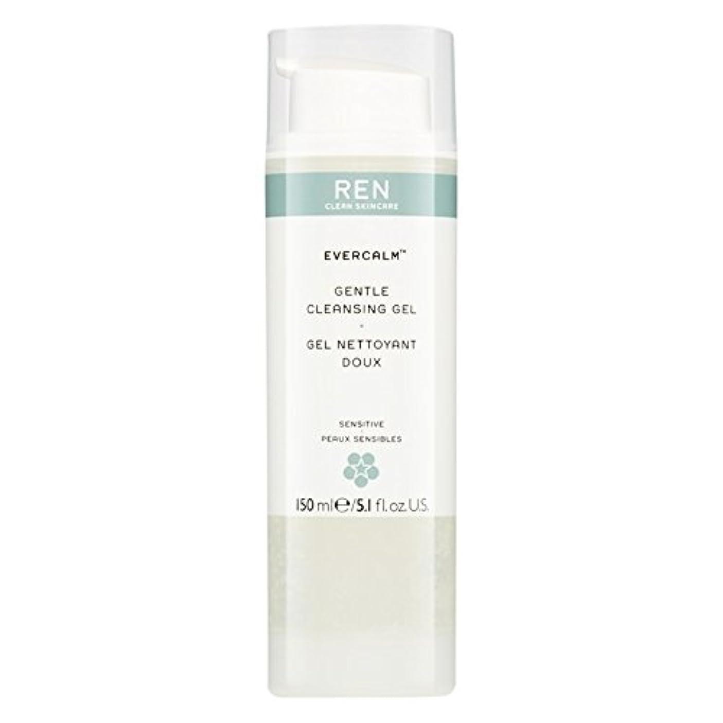 レーザ上昇邪悪なRen Evercalm優しいクレンジングジェル、150ミリリットル (REN) (x2) - REN Evercalm Gentle Cleansing Gel, 150ml (Pack of 2) [並行輸入品]