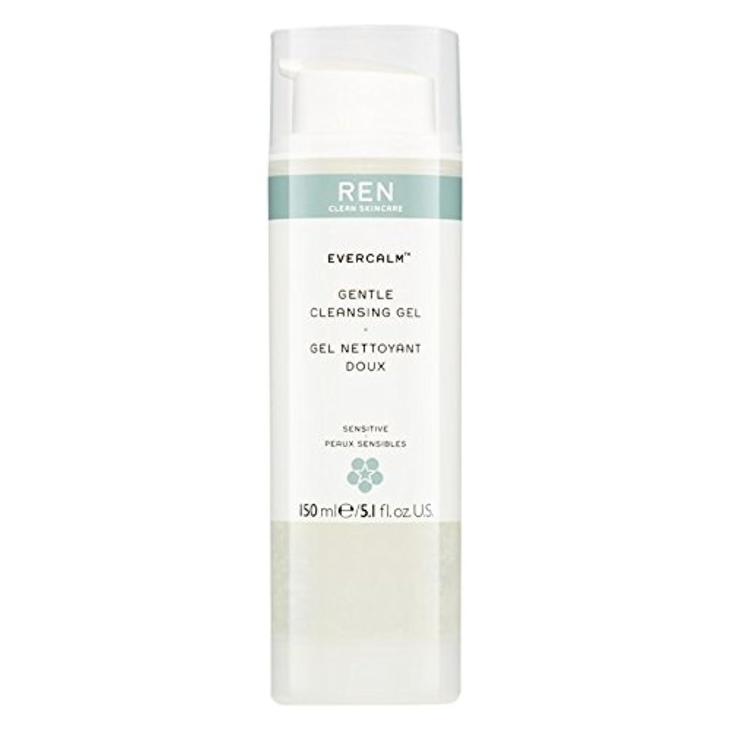 天皇バンガロー能力Ren Evercalm優しいクレンジングジェル、150ミリリットル (REN) - REN Evercalm Gentle Cleansing Gel, 150ml [並行輸入品]