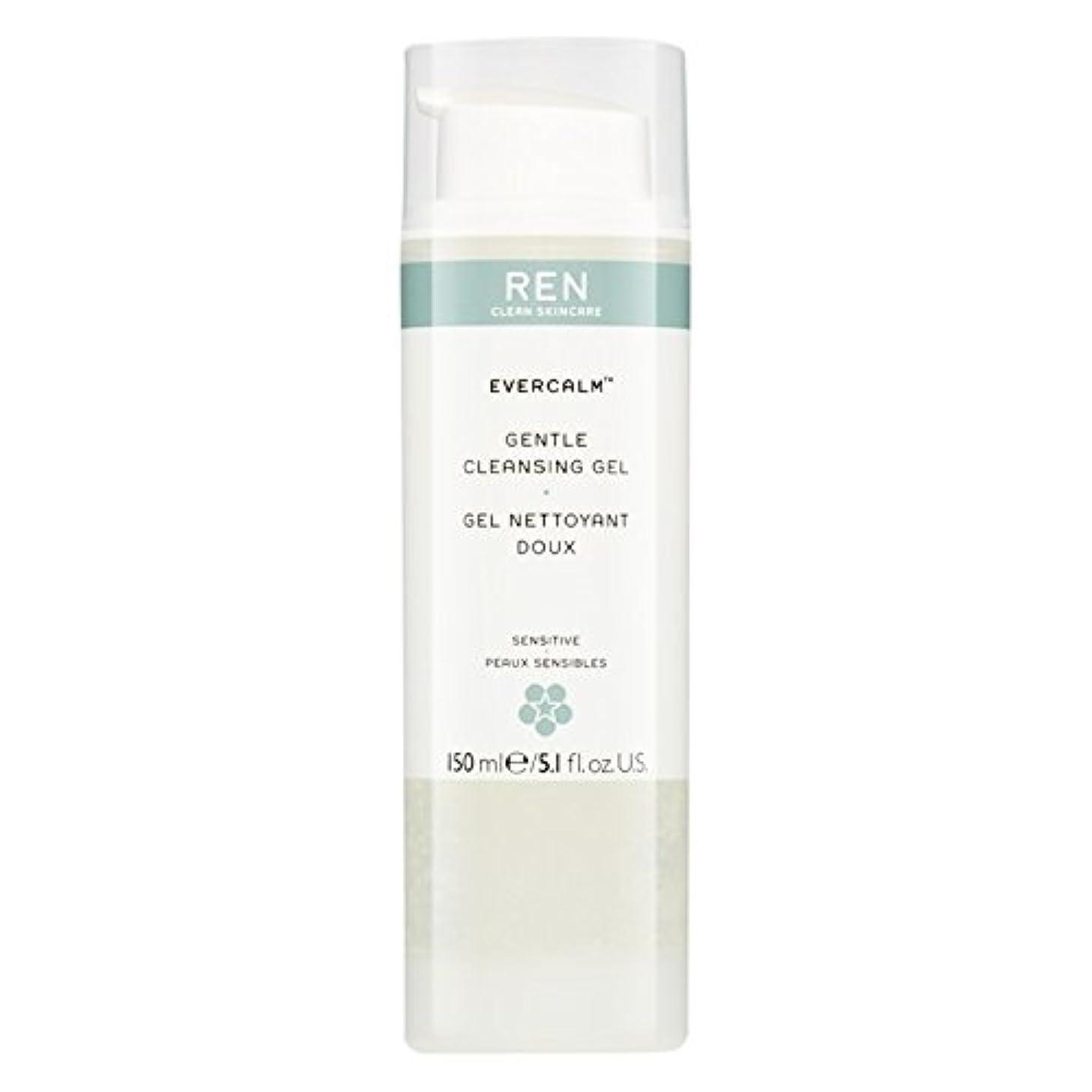 意気消沈した試してみる補助金Ren Evercalm優しいクレンジングジェル、150ミリリットル (REN) (x2) - REN Evercalm Gentle Cleansing Gel, 150ml (Pack of 2) [並行輸入品]