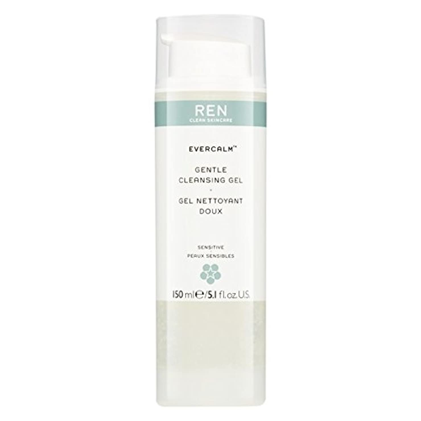 Ren Evercalm優しいクレンジングジェル、150ミリリットル (REN) (x2) - REN Evercalm Gentle Cleansing Gel, 150ml (Pack of 2) [並行輸入品]