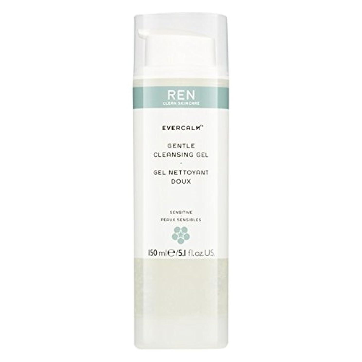 磁石陰謀錆びRen Evercalm優しいクレンジングジェル、150ミリリットル (REN) (x6) - REN Evercalm Gentle Cleansing Gel, 150ml (Pack of 6) [並行輸入品]