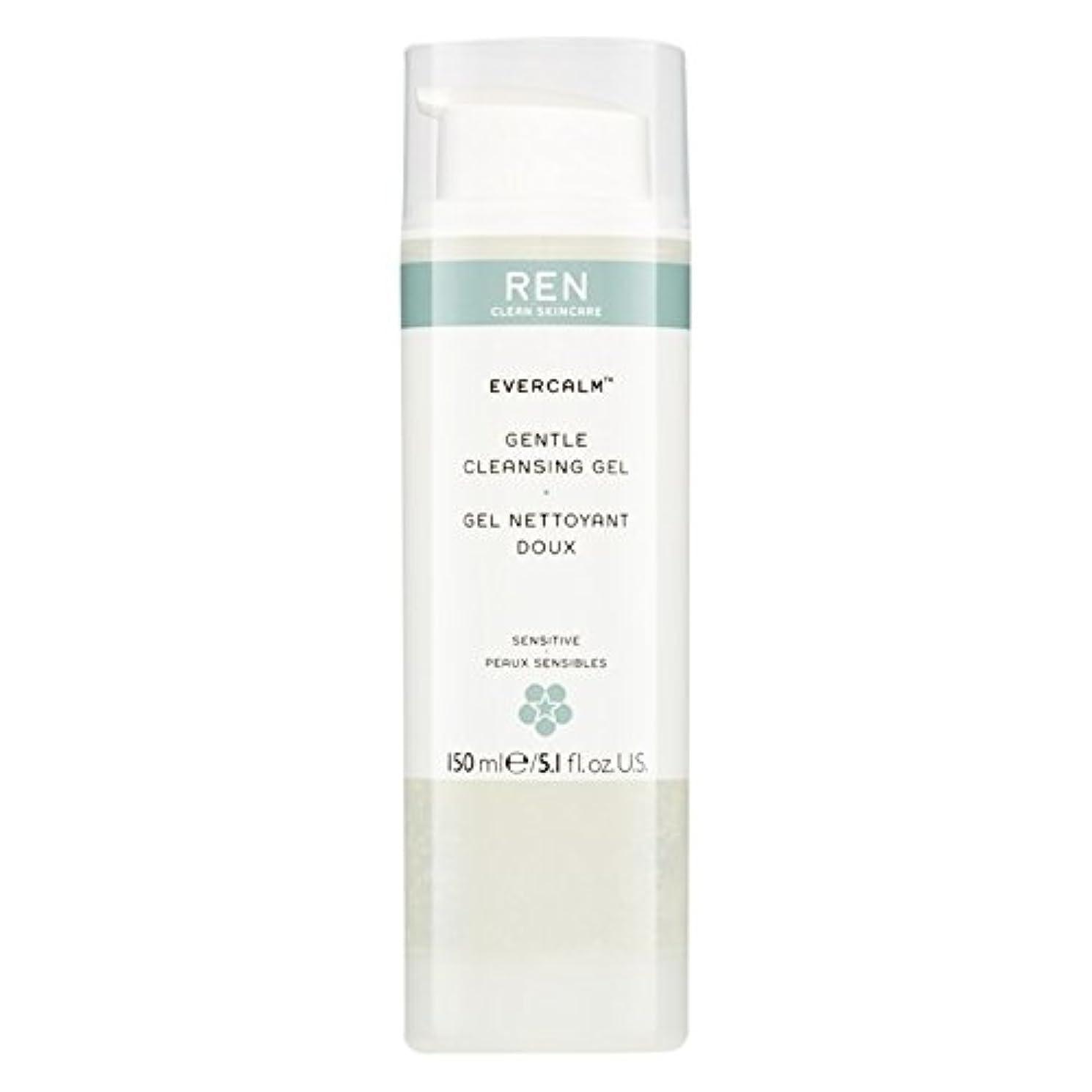 呼びかけるスコットランド人コロニーRen Evercalm優しいクレンジングジェル、150ミリリットル (REN) (x2) - REN Evercalm Gentle Cleansing Gel, 150ml (Pack of 2) [並行輸入品]