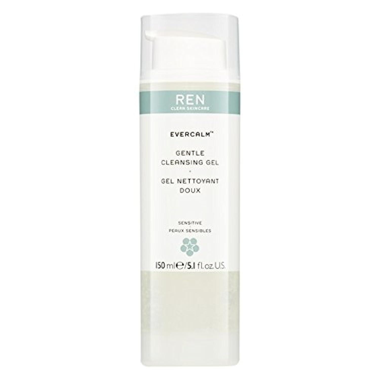 枕メモこのRen Evercalm優しいクレンジングジェル、150ミリリットル (REN) (x2) - REN Evercalm Gentle Cleansing Gel, 150ml (Pack of 2) [並行輸入品]