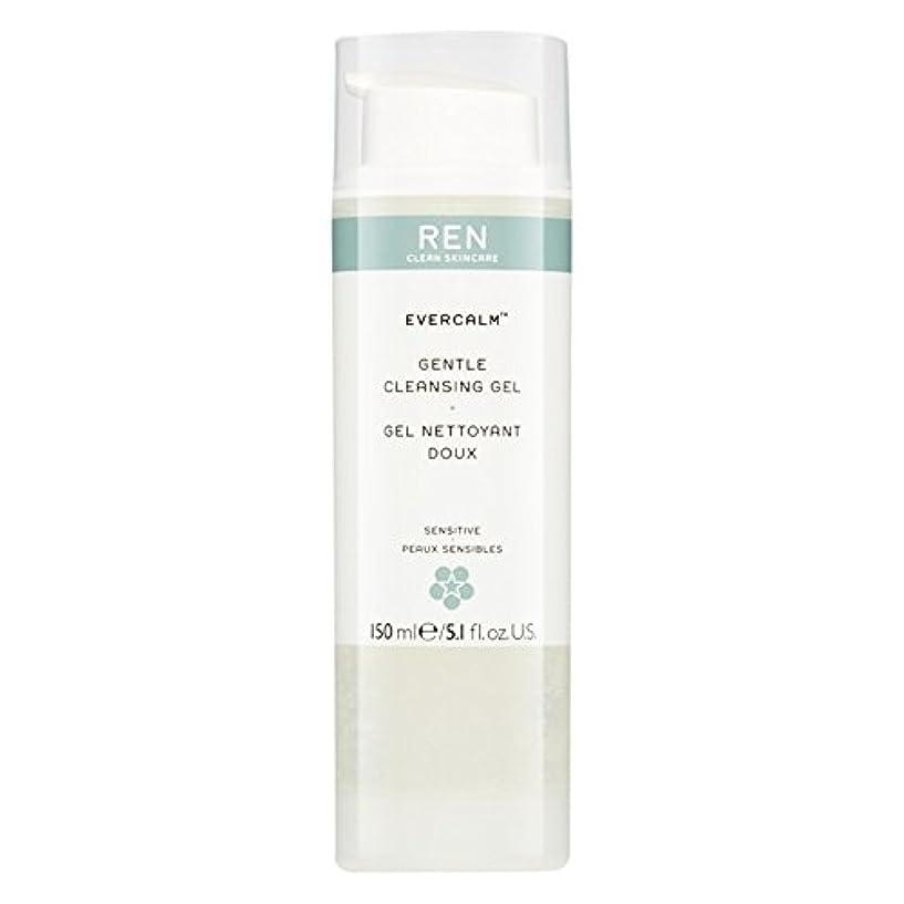 差し迫った私たちのもの放射するRen Evercalm優しいクレンジングジェル、150ミリリットル (REN) (x6) - REN Evercalm Gentle Cleansing Gel, 150ml (Pack of 6) [並行輸入品]