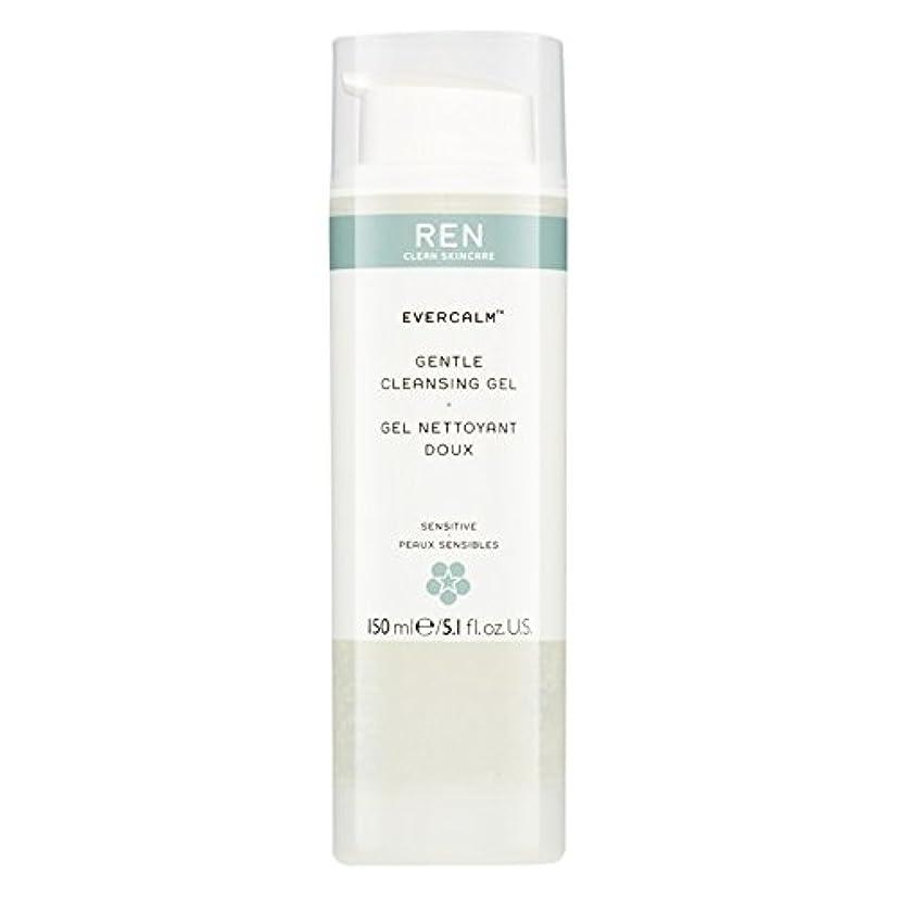 豚肉裁判所このRen Evercalm優しいクレンジングジェル、150ミリリットル (REN) (x2) - REN Evercalm Gentle Cleansing Gel, 150ml (Pack of 2) [並行輸入品]