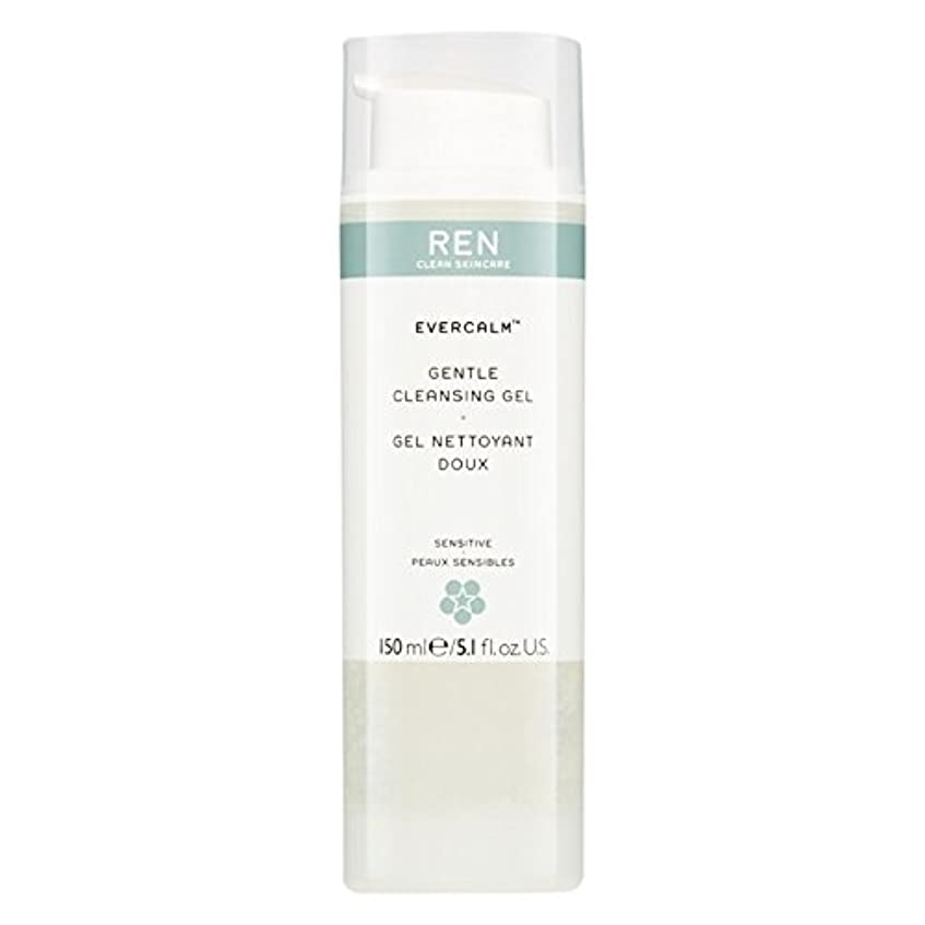 どちらかハブ目指すRen Evercalm優しいクレンジングジェル、150ミリリットル (REN) (x2) - REN Evercalm Gentle Cleansing Gel, 150ml (Pack of 2) [並行輸入品]