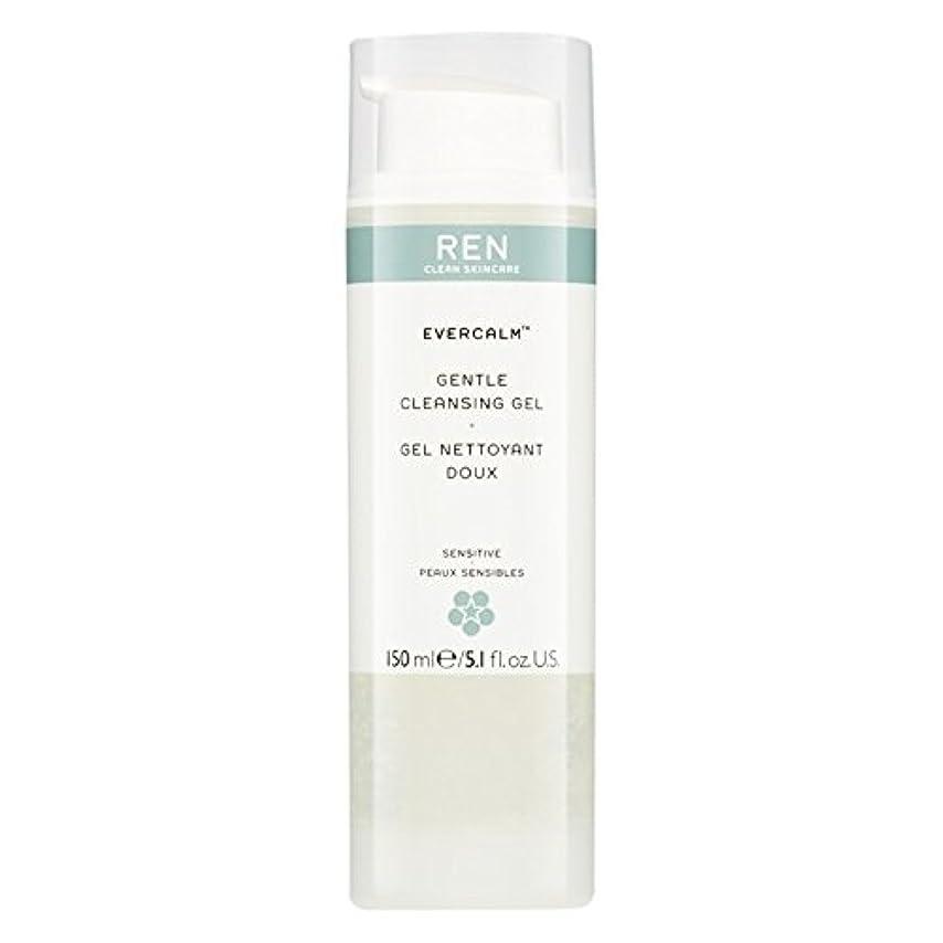 セッションライド利用可能Ren Evercalm優しいクレンジングジェル、150ミリリットル (REN) - REN Evercalm Gentle Cleansing Gel, 150ml [並行輸入品]