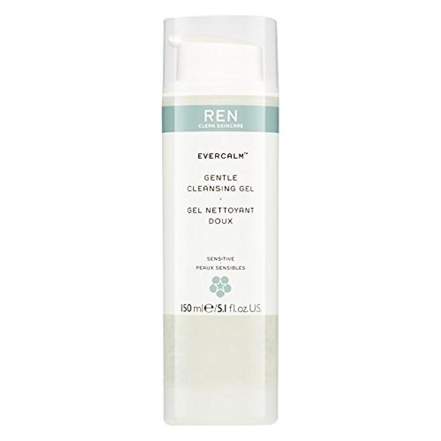 武器に応じて限りなくRen Evercalm優しいクレンジングジェル、150ミリリットル (REN) (x6) - REN Evercalm Gentle Cleansing Gel, 150ml (Pack of 6) [並行輸入品]