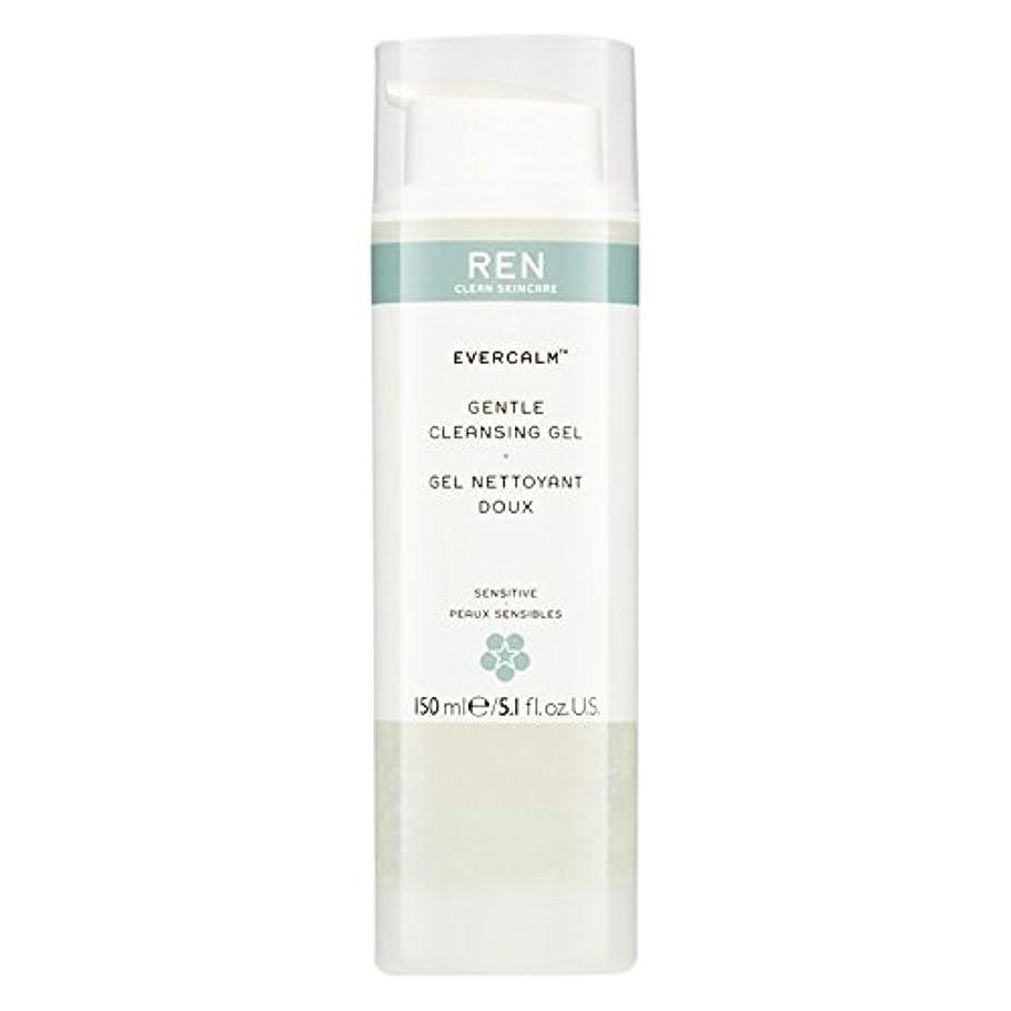 疑問に思う埋める貸し手Ren Evercalm優しいクレンジングジェル、150ミリリットル (REN) - REN Evercalm Gentle Cleansing Gel, 150ml [並行輸入品]