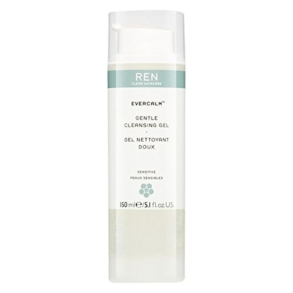 フリッパー控えめなアジア人Ren Evercalm優しいクレンジングジェル、150ミリリットル (REN) (x2) - REN Evercalm Gentle Cleansing Gel, 150ml (Pack of 2) [並行輸入品]