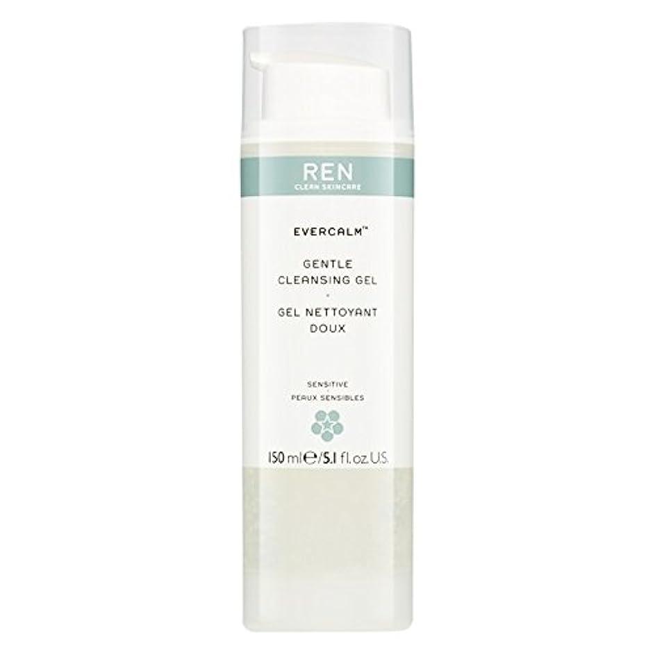 形正統派落胆したRen Evercalm優しいクレンジングジェル、150ミリリットル (REN) (x6) - REN Evercalm Gentle Cleansing Gel, 150ml (Pack of 6) [並行輸入品]
