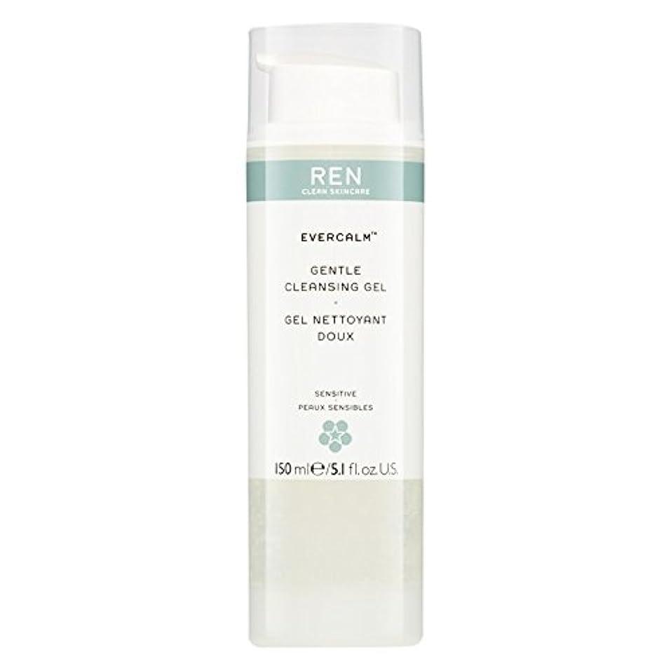 と組むインタネットを見る電気的Ren Evercalm優しいクレンジングジェル、150ミリリットル (REN) (x6) - REN Evercalm Gentle Cleansing Gel, 150ml (Pack of 6) [並行輸入品]