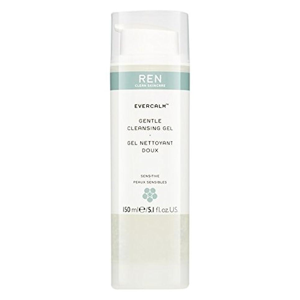 戦闘出しますエキゾチックRen Evercalm優しいクレンジングジェル、150ミリリットル (REN) (x6) - REN Evercalm Gentle Cleansing Gel, 150ml (Pack of 6) [並行輸入品]