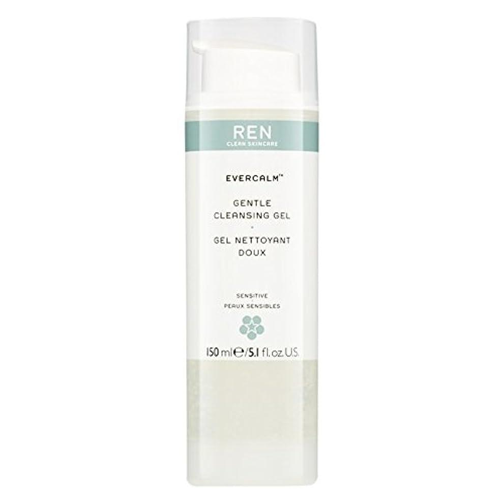 ありがたい結紮繁雑Ren Evercalm優しいクレンジングジェル、150ミリリットル (REN) (x2) - REN Evercalm Gentle Cleansing Gel, 150ml (Pack of 2) [並行輸入品]