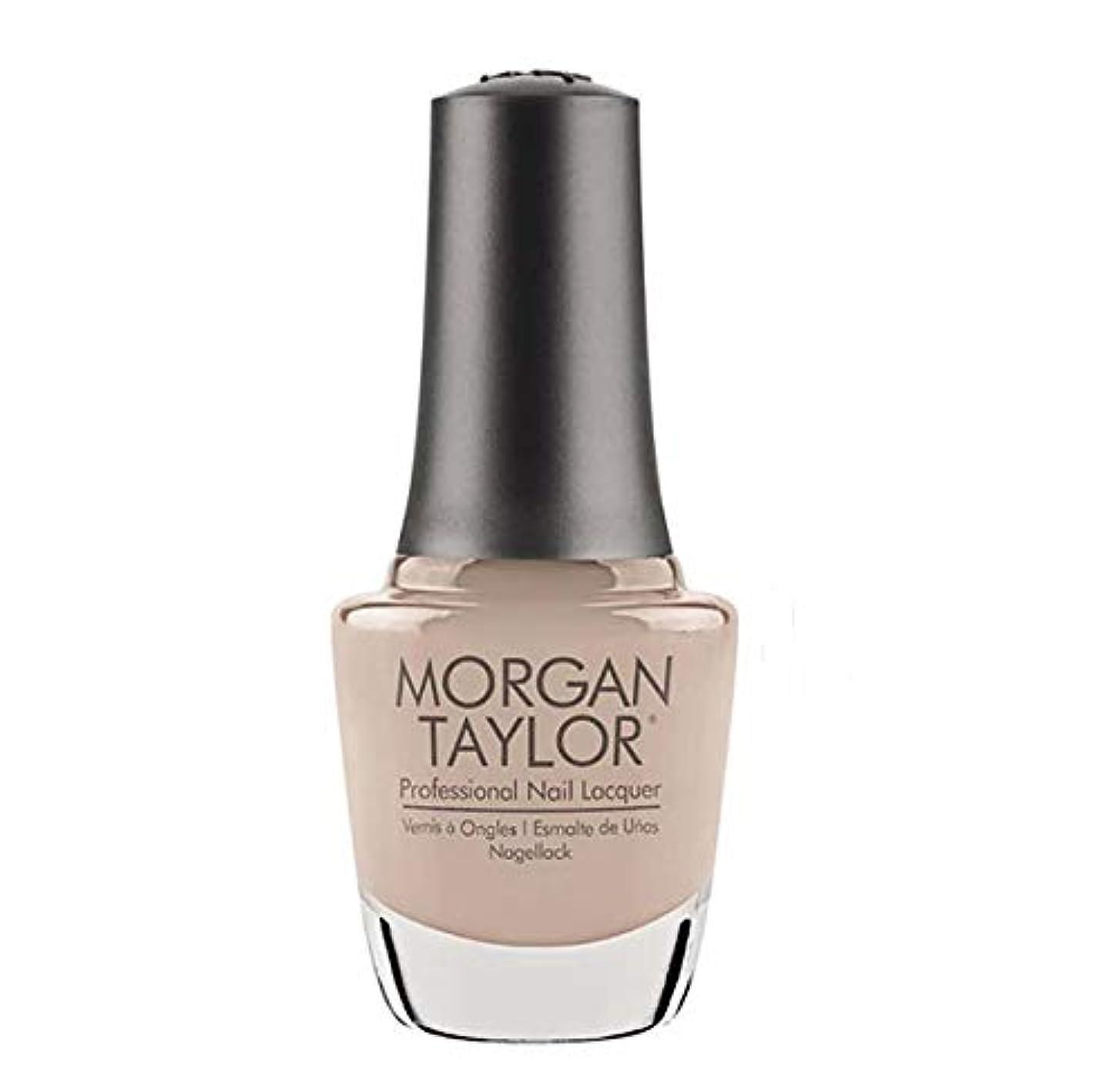 強いエンティティ飼いならすMorgan Taylor - Professional Nail Lacquer - Do I Look Buff? - 15 ml / 0.5 oz