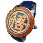 ドラゴンボール腕時計