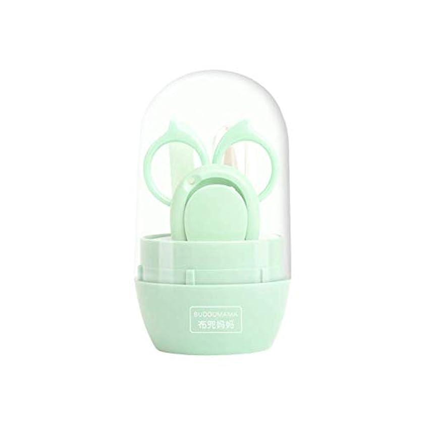 ビートなんとなくパリティChinashow 赤ん坊 マニキュアキットセット - ホルダーグリーン(爪切りはさみ+ +ネイルファイル+ピンセット+ケース)で設定した4個 幼児 ネイルケアキット