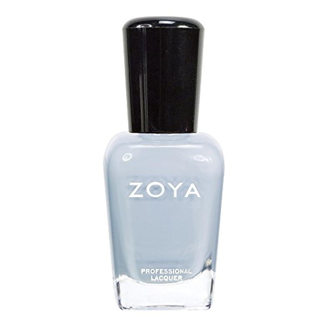 暗くする窒素ドレインZOYA ゾーヤ ネイルカラーZP591 KRISTEN クリスティン 15ml  青みがかったグレー マット/クリーム 爪にやさしいネイルラッカーマニキュア