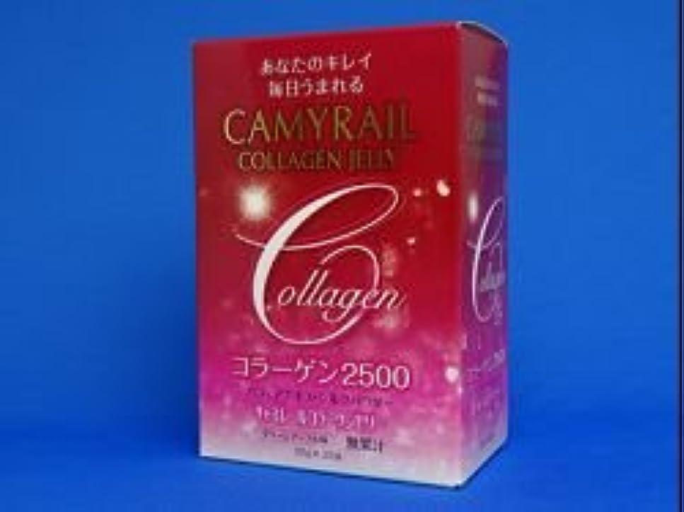 絶滅させる左電球富士薬品 キャミレールコラーゲンゼリー 30袋 コラーゲン 美容ゼリー