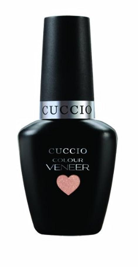 ジョイント新聞再びCuccio Colour Veneer LED/UV Gel Polish - Los Angeles Luscious - 0.43oz / 13ml