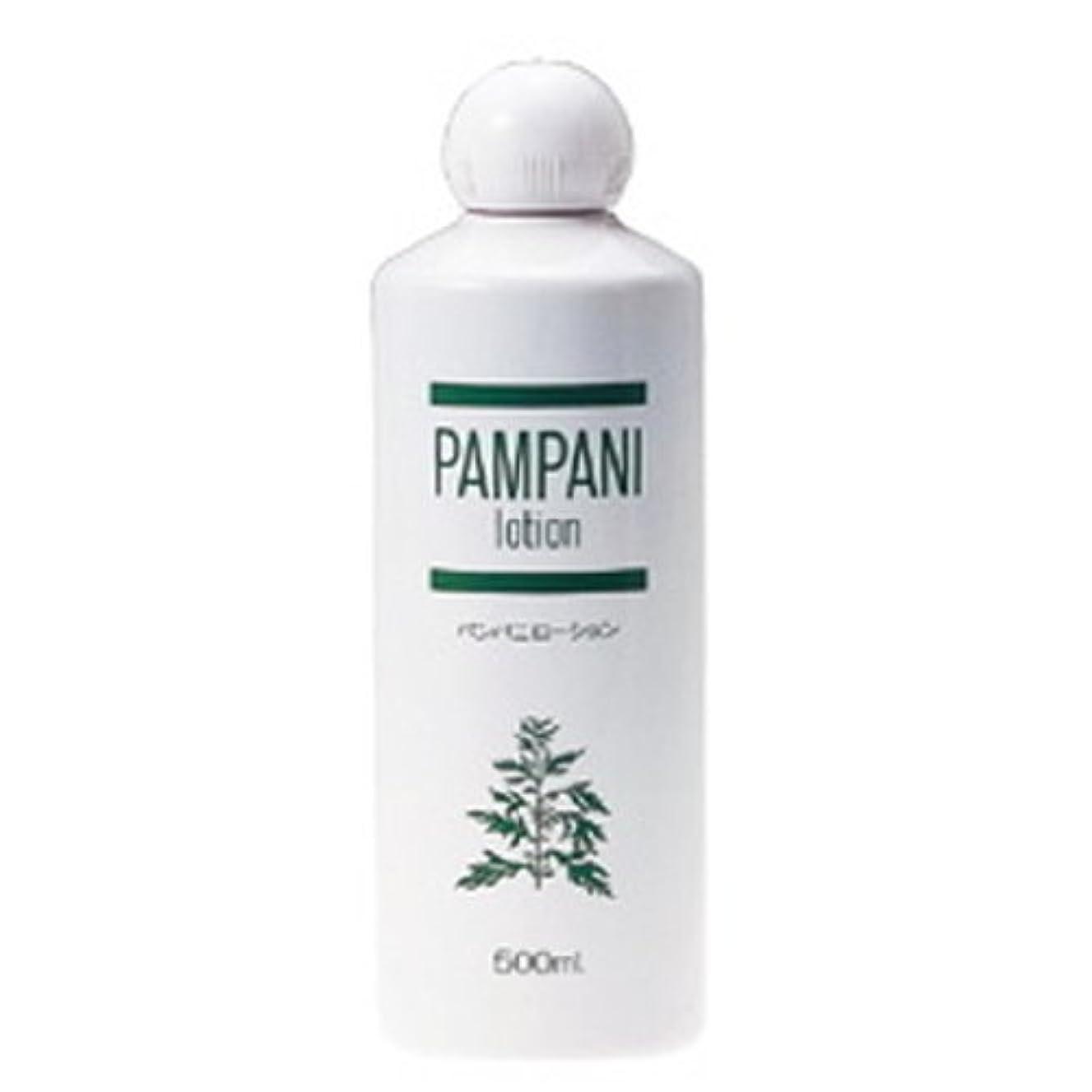 安全なうつ存在するパンパニ(PAMPANI) ローション 500ml