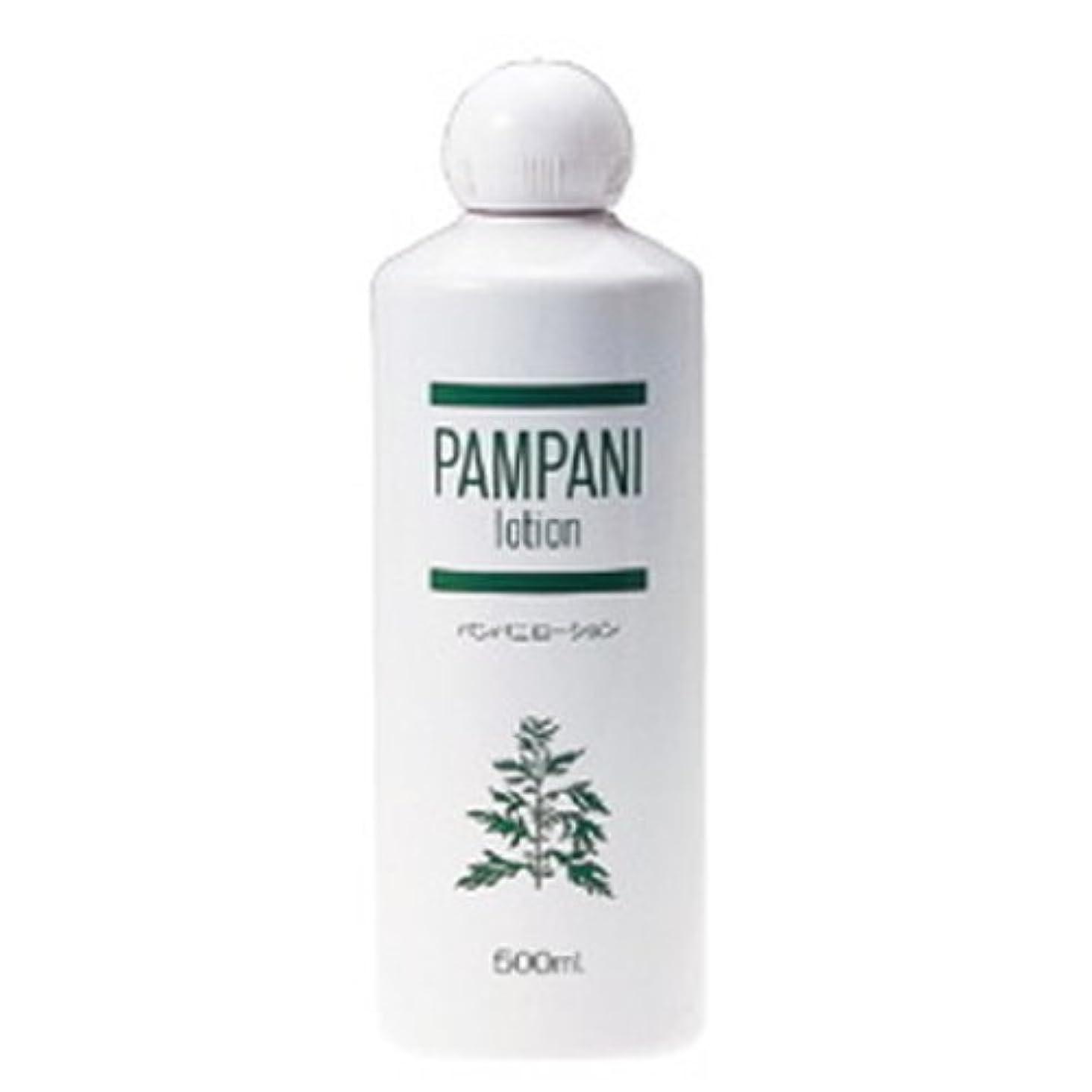ハンカチ確率好きパンパニ(PAMPANI) ローション 500ml