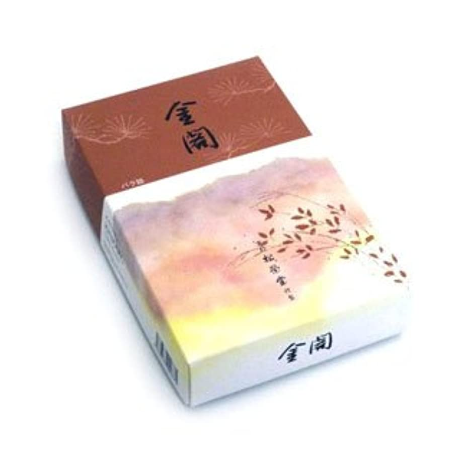 本会議と見捨てるShoyeido's Golden Pavilion Incense 450 Sticks - Kin-kaku, New.