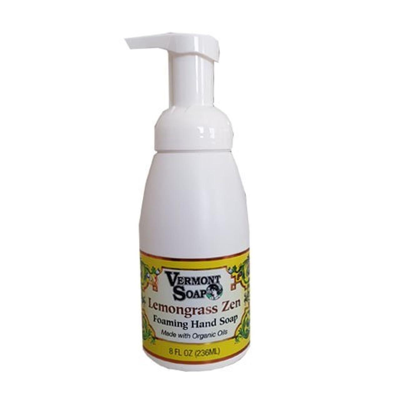 無視する吐く昆虫バーモントソープ オーガニックフォーミングソープ (レモングラス)