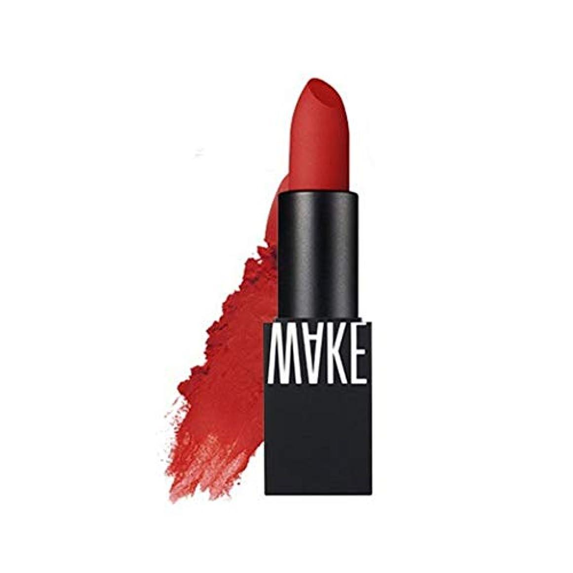 ウェイクメイクルージュゴンゼロリップスティック3.4g、Wakemake Rouge Gun Zero Lipstick 3.4g [並行輸入品] (Kill Me Red)