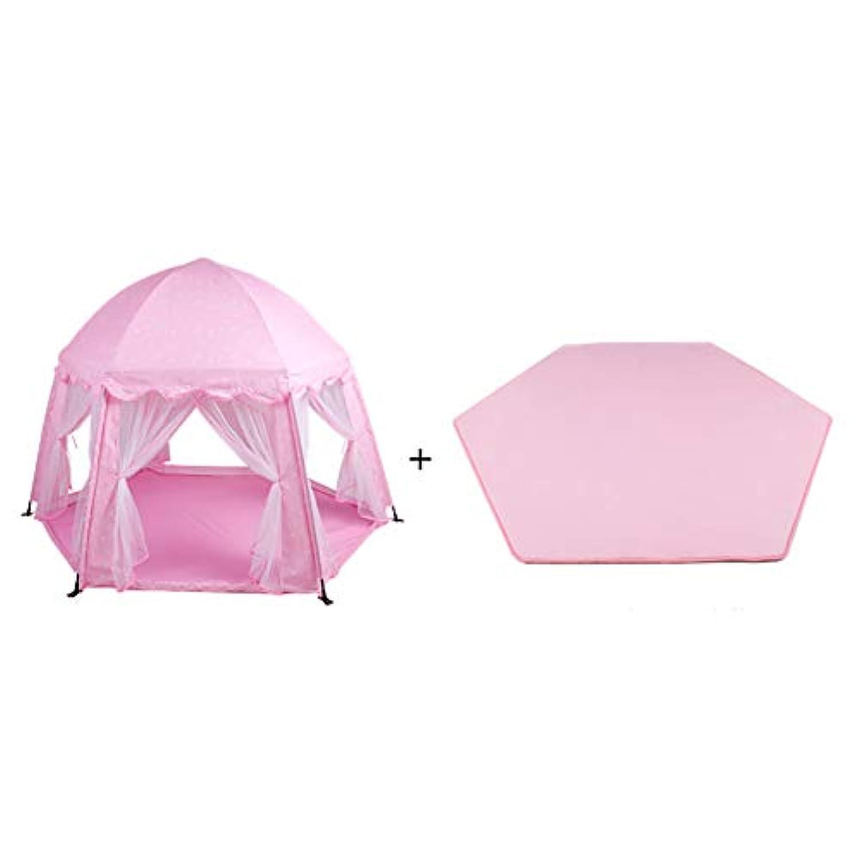幼児マットレスでテントを再生するベビールームディバイダーPlaypen子供城アンチ蚊帳ゲームハウスヘキサゴンおもちゃの家 (色 : Pink)