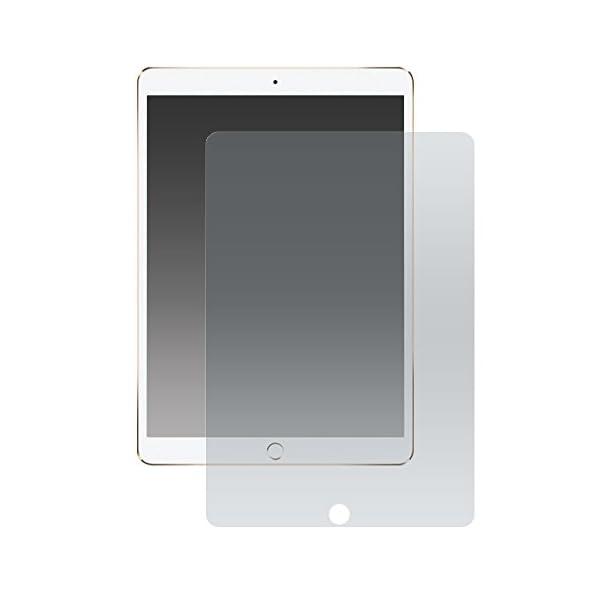 PLATA iPad Pro 10.5 ガラスフ...の商品画像