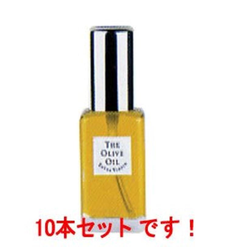 製油所バックチャート小豆島 ジ?オリーヴオイルA 30ml(10本セット)