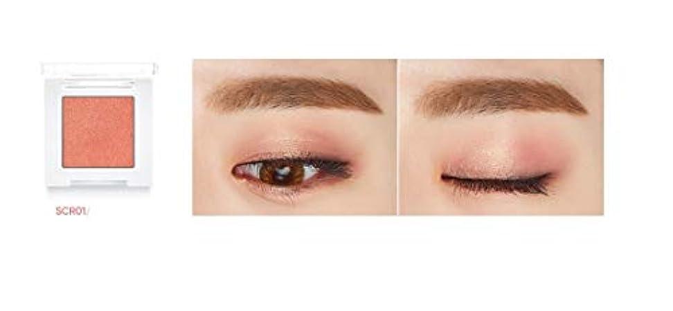 ロール洗うクリップ蝶banilaco アイクラッシュシマーシングルシャドウ/Eyecrush Shimmer Single Shadow 2.2g # SCR01 Goldish Coral [並行輸入品]