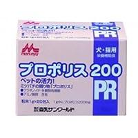 ワンラック プロポリス200 1g×20包×24個