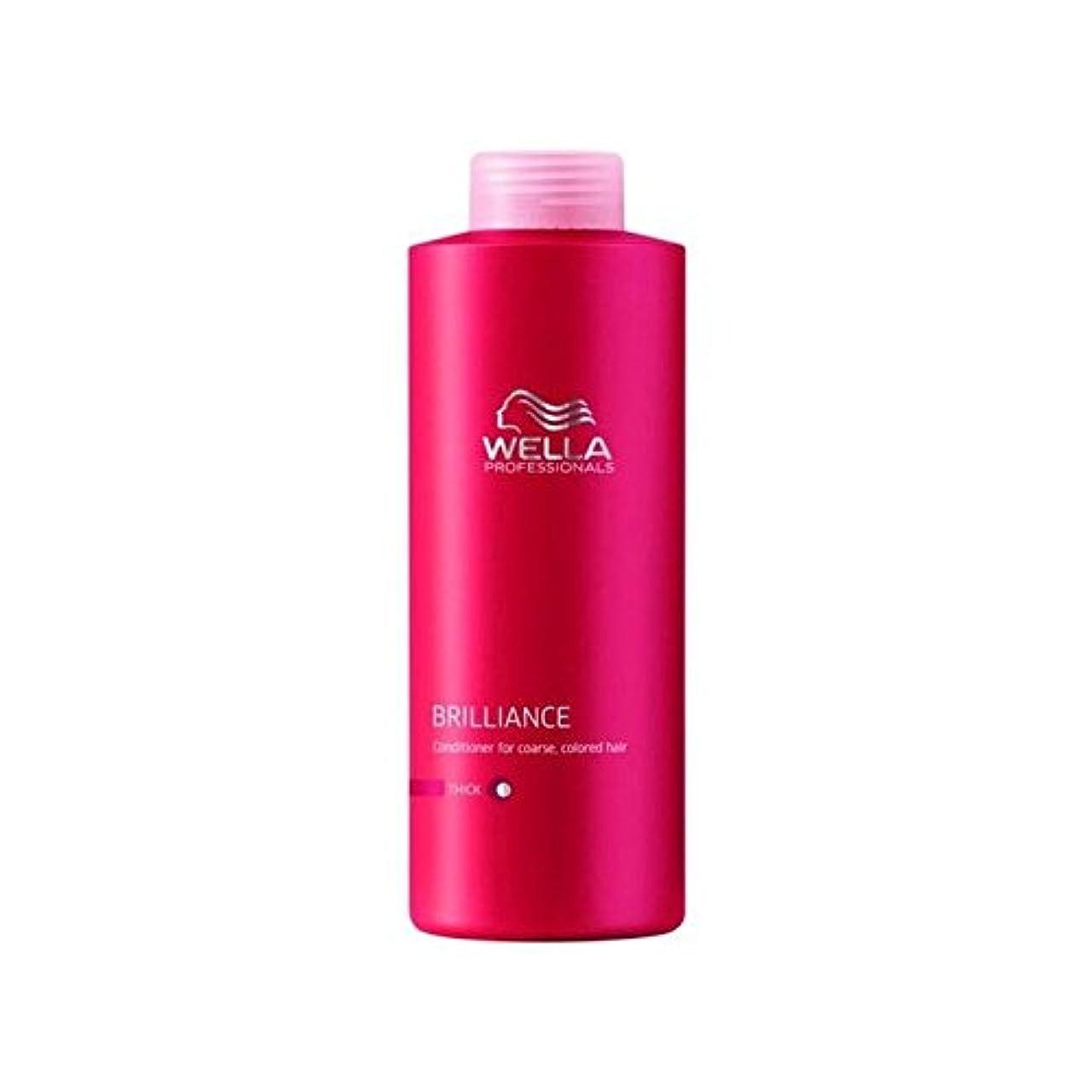 タイト大学不条理ウェラの専門家は粗いコンディショナー(千ミリリットル)をブリリアンス x4 - Wella Professionals Brilliance Coarse Conditioner (1000ml) (Pack of 4)...