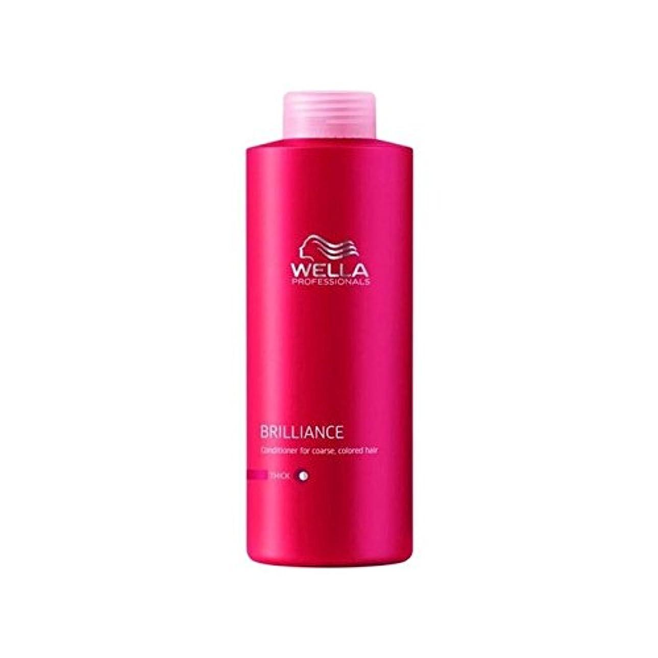 ボウリング隔離ヘビウェラの専門家は粗いコンディショナー(千ミリリットル)をブリリアンス x4 - Wella Professionals Brilliance Coarse Conditioner (1000ml) (Pack of 4)...