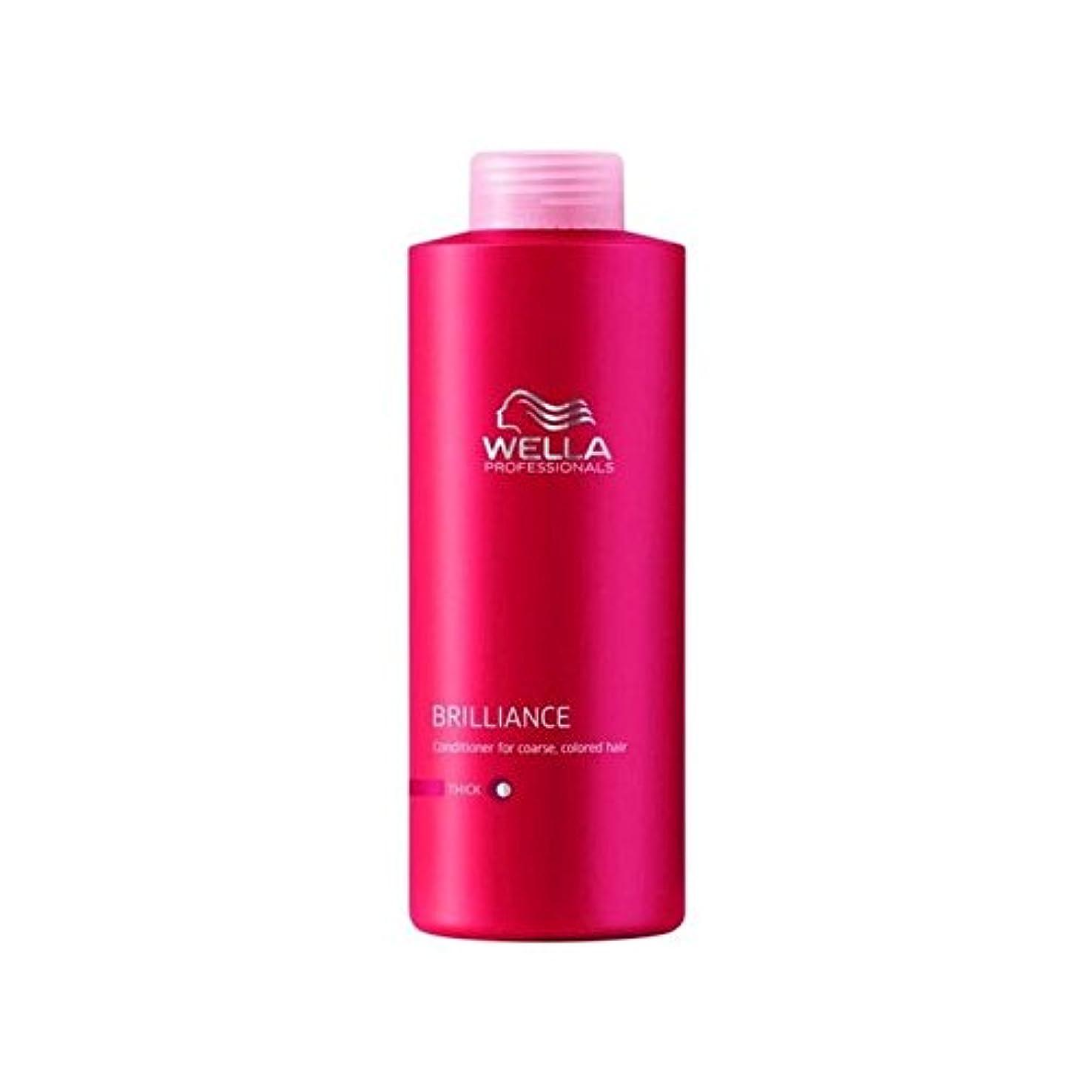 ベッド徒歩でマイナスウェラの専門家は粗いコンディショナー(千ミリリットル)をブリリアンス x4 - Wella Professionals Brilliance Coarse Conditioner (1000ml) (Pack of 4)...