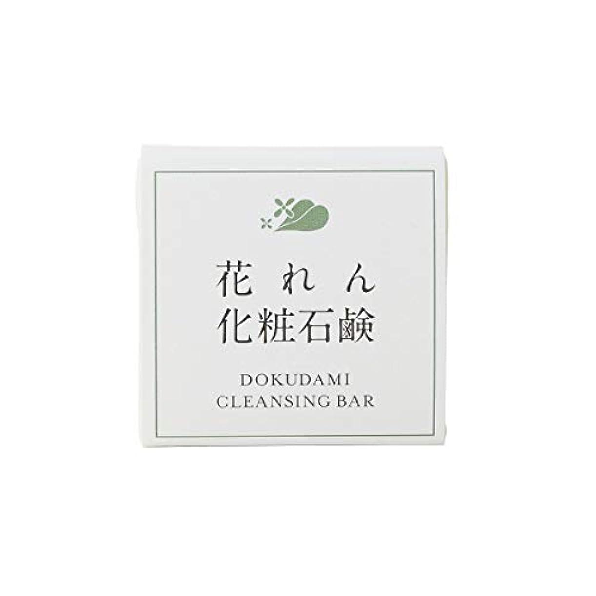 加速度手順出版どくだみ化粧石鹸 75g