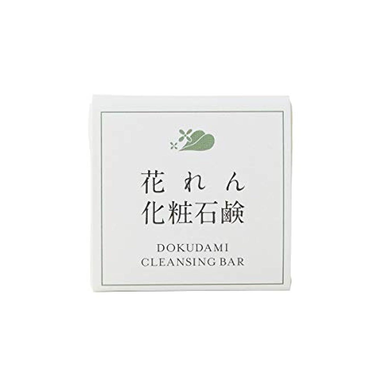 ミキサー適切な伝記どくだみ化粧石鹸 75g