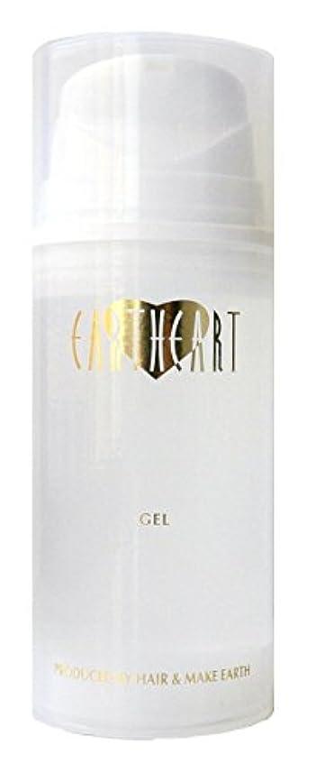 酸度すずめ溶けたEARTHEART クリスタルジェル (ノーマル)