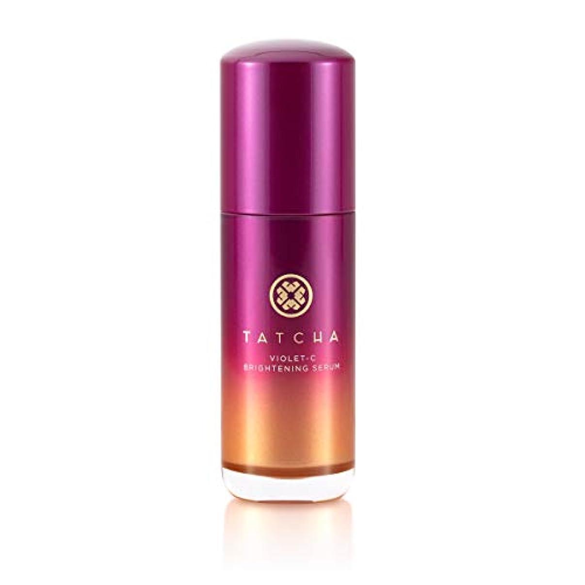 自分のためにメトロポリタンシロナガスクジラTATCHA Violet-C Brightening Serum (20% Vitamin C + 10% AHA) タチャ バイオレットC ブライトニング セラム 美容液 30ml