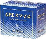 CPLスマイル 240g(2g×60包×2箱)