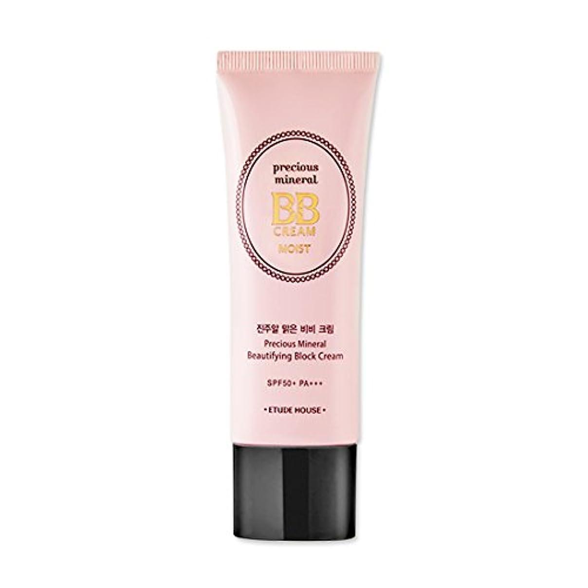 忘れっぽい晴れ市の花[New] ETUDE HOUSE Precious Mineral BB Cream * Moist * 45g/エチュードハウス プレシャス ミネラル BBクリーム * モイスト * 45g (#Beige) [並行輸入品]