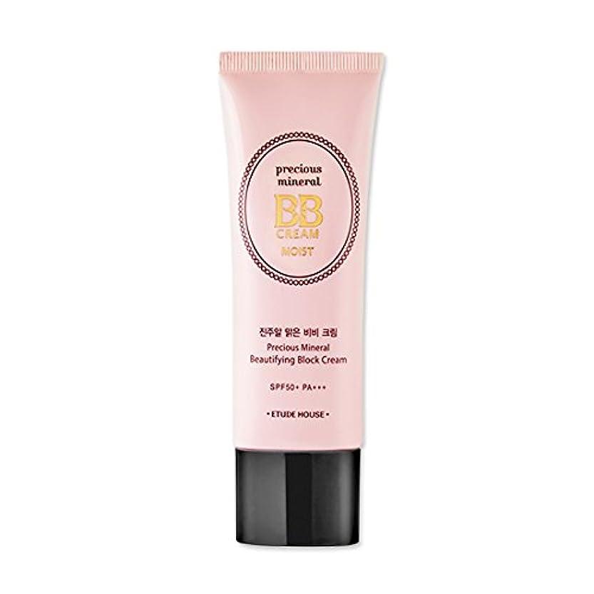 粘着性スラック旅[New] ETUDE HOUSE Precious Mineral BB Cream * Moist * 45g/エチュードハウス プレシャス ミネラル BBクリーム * モイスト * 45g (#Sand) [並行輸入品]