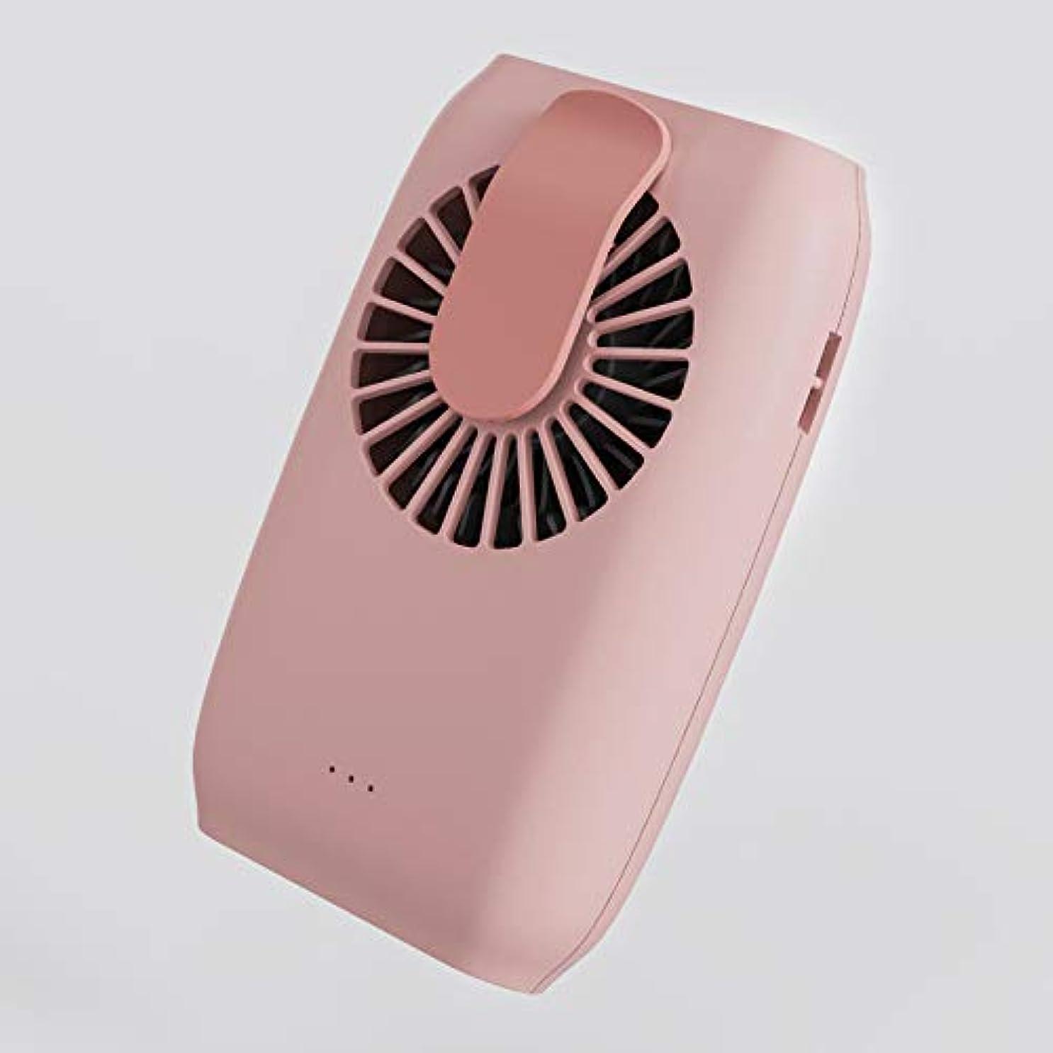 試す行く瞑想【2020最新バージョン】携帯扇風機 腰ベルト扇風機 USB充電式 静音 扇風機 首掛け 2000mAh 風量3段階調節 /パワーバンクとして使用可能/旅行/自宅/屋外作業 熱中症対策 (粉ピンク)